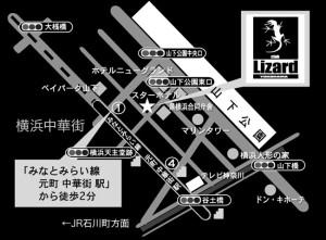 lizardmap20121