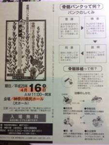 image1 のコピー 2