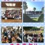 ☆毎年夏休み恒例 熱海合宿 その5☆