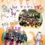 ☆11/3区民祭りリハーサル☆