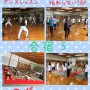☆毎年恒例 熱海合宿その3☆